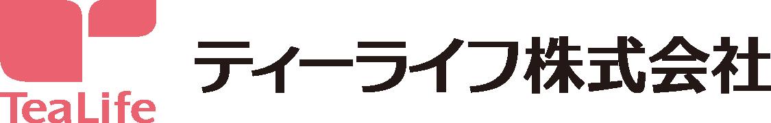 静岡県島田市にある上場企業であるティーライフ株式会社の企業サイト