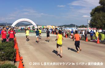 大井川マラソン