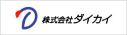 daikai_logo