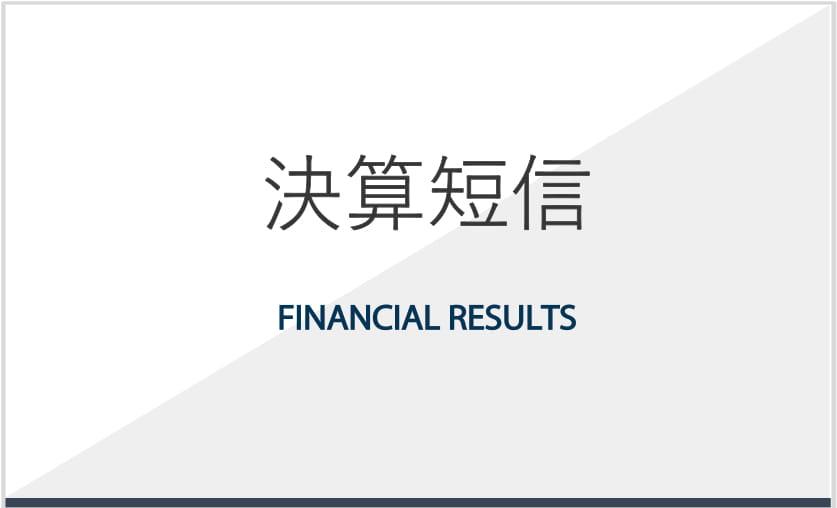 決算短信(英ありfinancial_results)-1